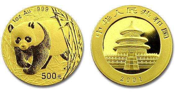 1 once or 500 yuan panda chinois